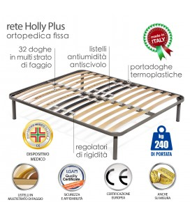 Rete Holly Plus Doghe Matrimoniale